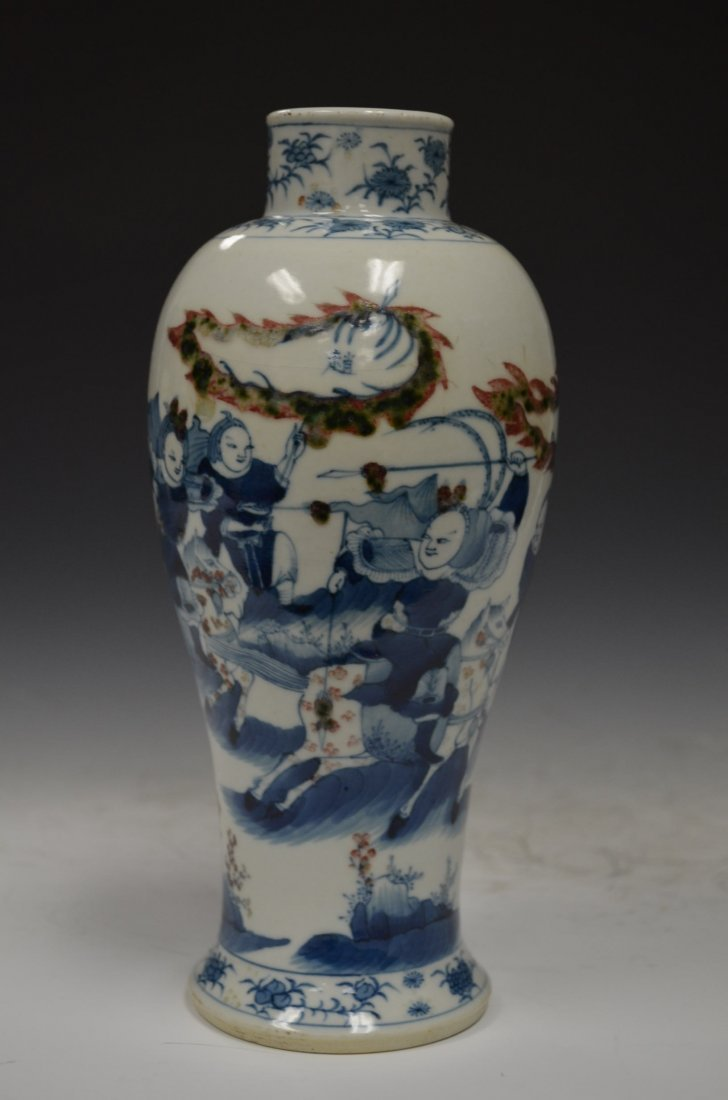 Chinese Blue & White + Underglaze Red & Green Vase