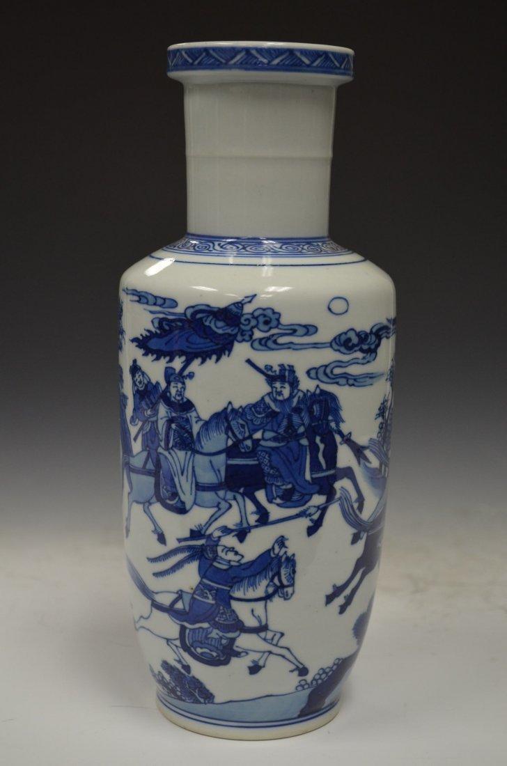 Chinese Blue & White Glazed Mallet Shaped Vase