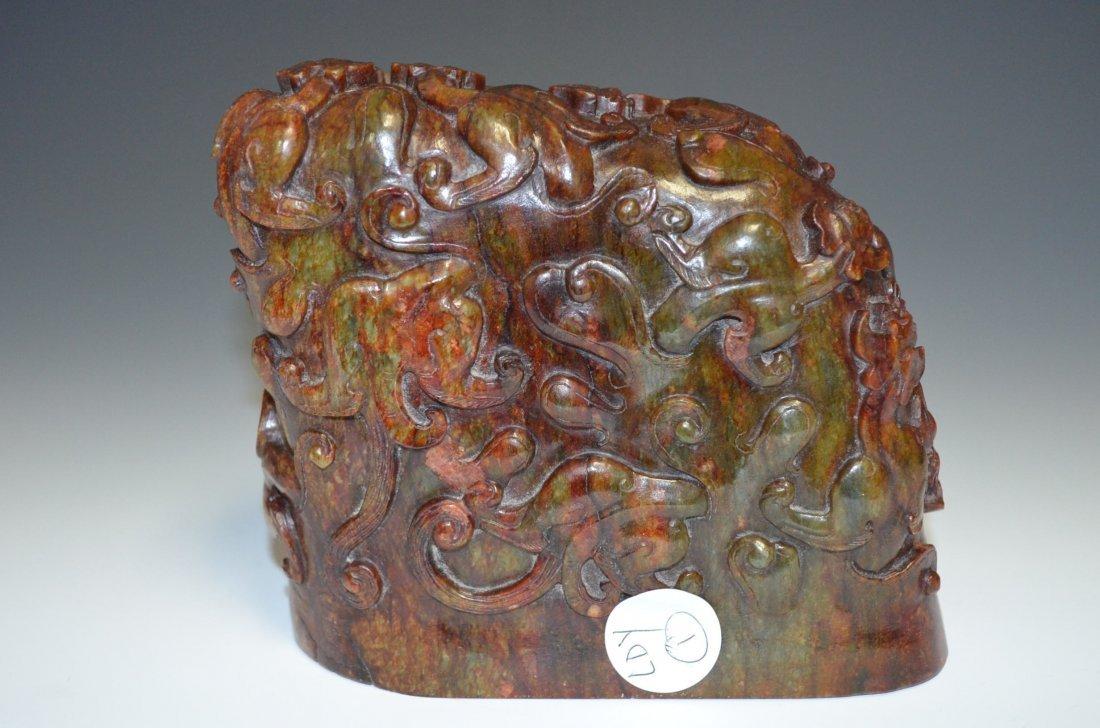 Carved Chinese Hardstone/Jade Seal