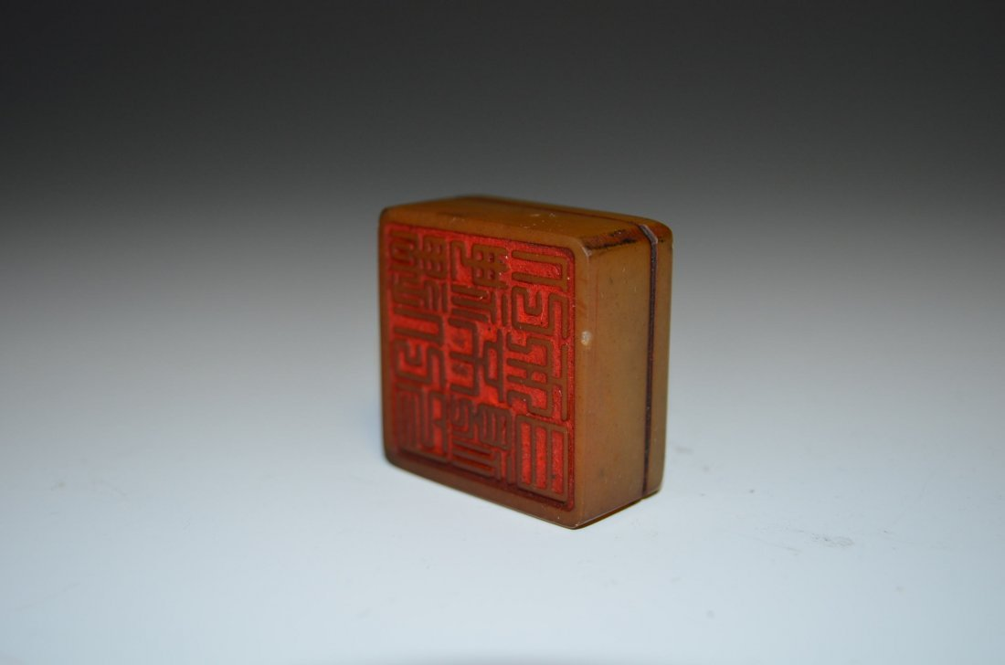 Carved Chinese Shoushan Stone Seal