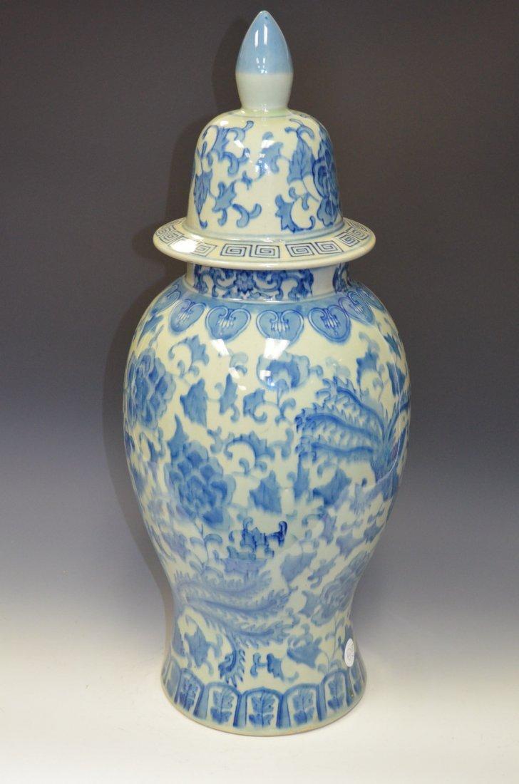 A Blue & White Lidded Jar & A Brown Glazed Vase
