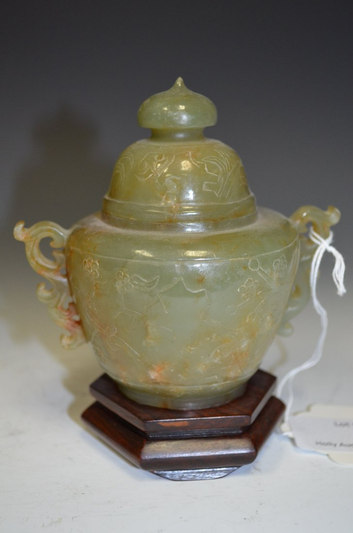 Small Chinese Carved Celedon/Green Jade Dish