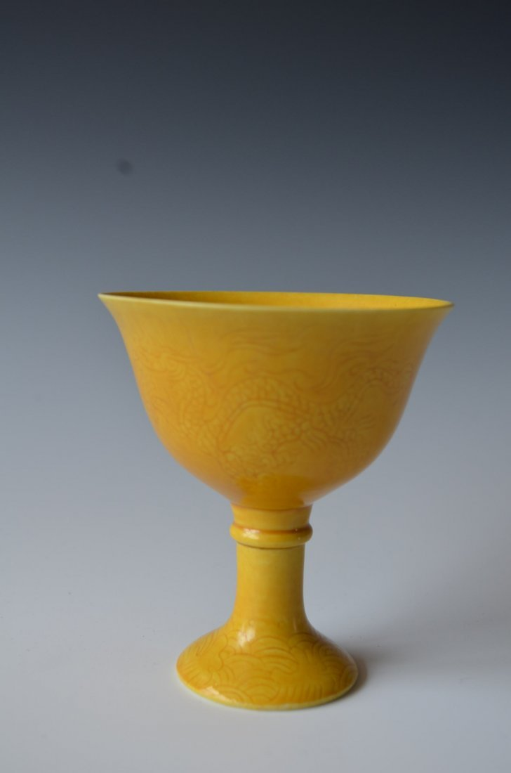 Chinese Yellow Glazed Porcelain Stem Cup