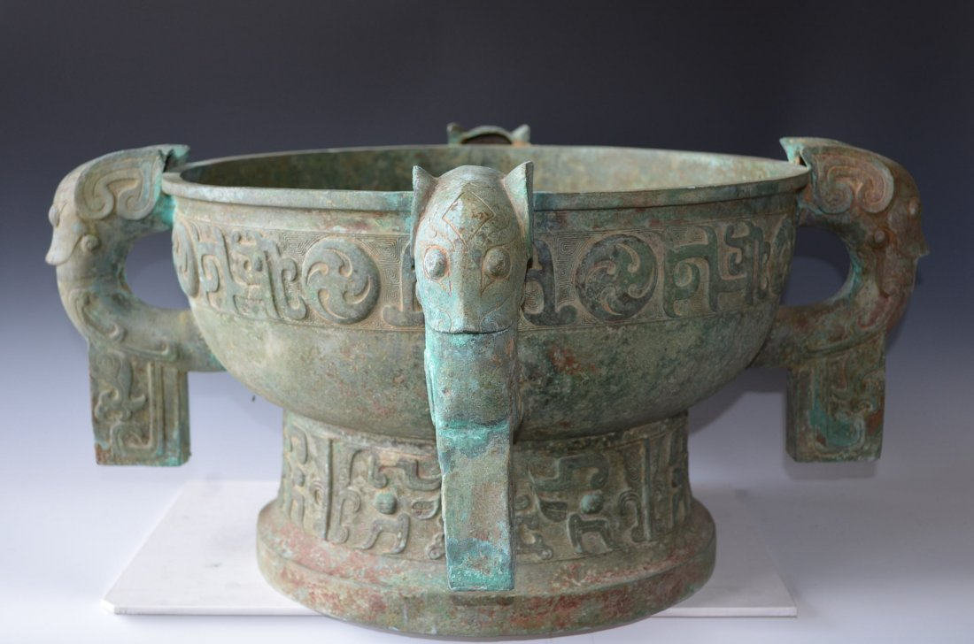 Chinese Bronze Censer with Mythical Animal Handles