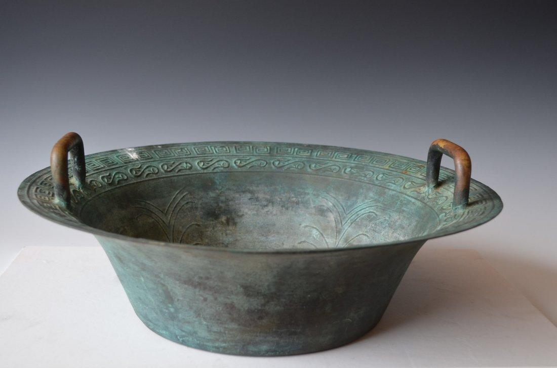 A Chinese Bronze Wash Basin