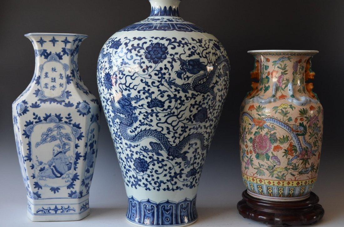 Three Various Porcelain Vases