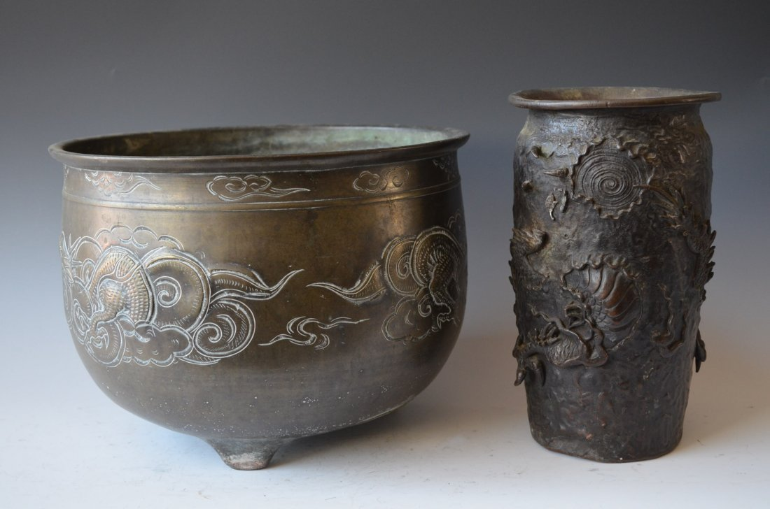 Three Various Bronze/Brass Pieces