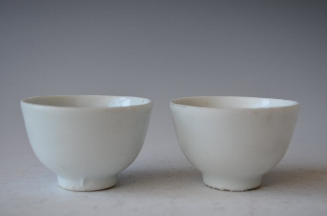 Two Chinese Celedon Glazed Small Wine Cups