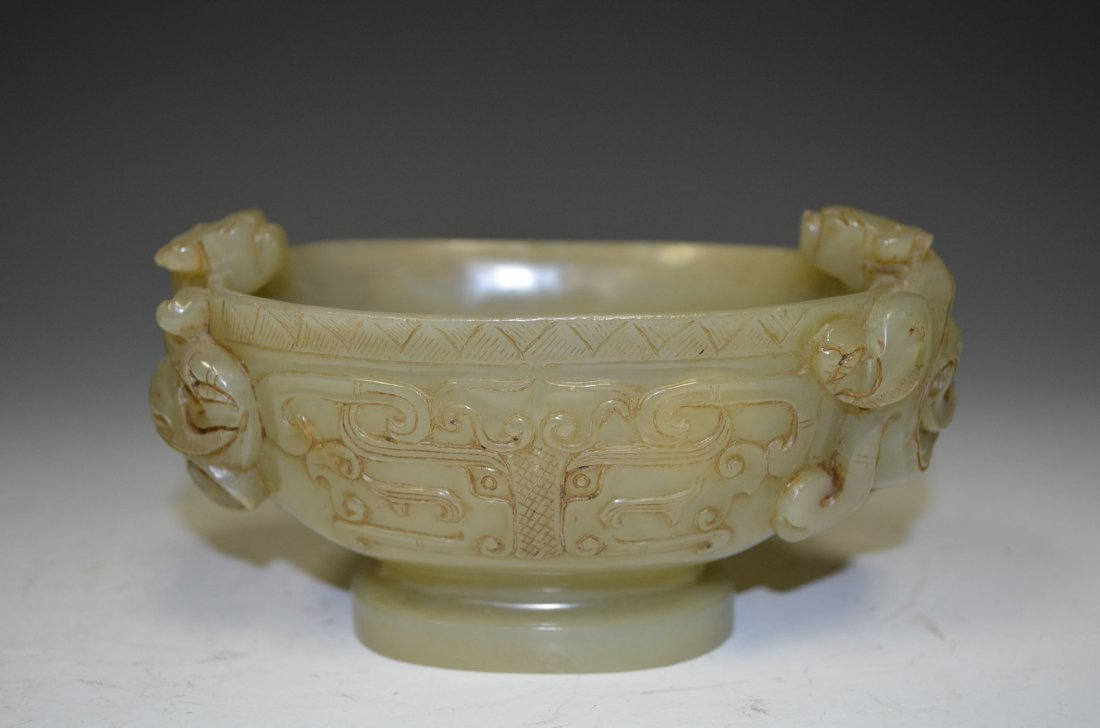 Carved Celadon Jade Double Handle Footed Bowl
