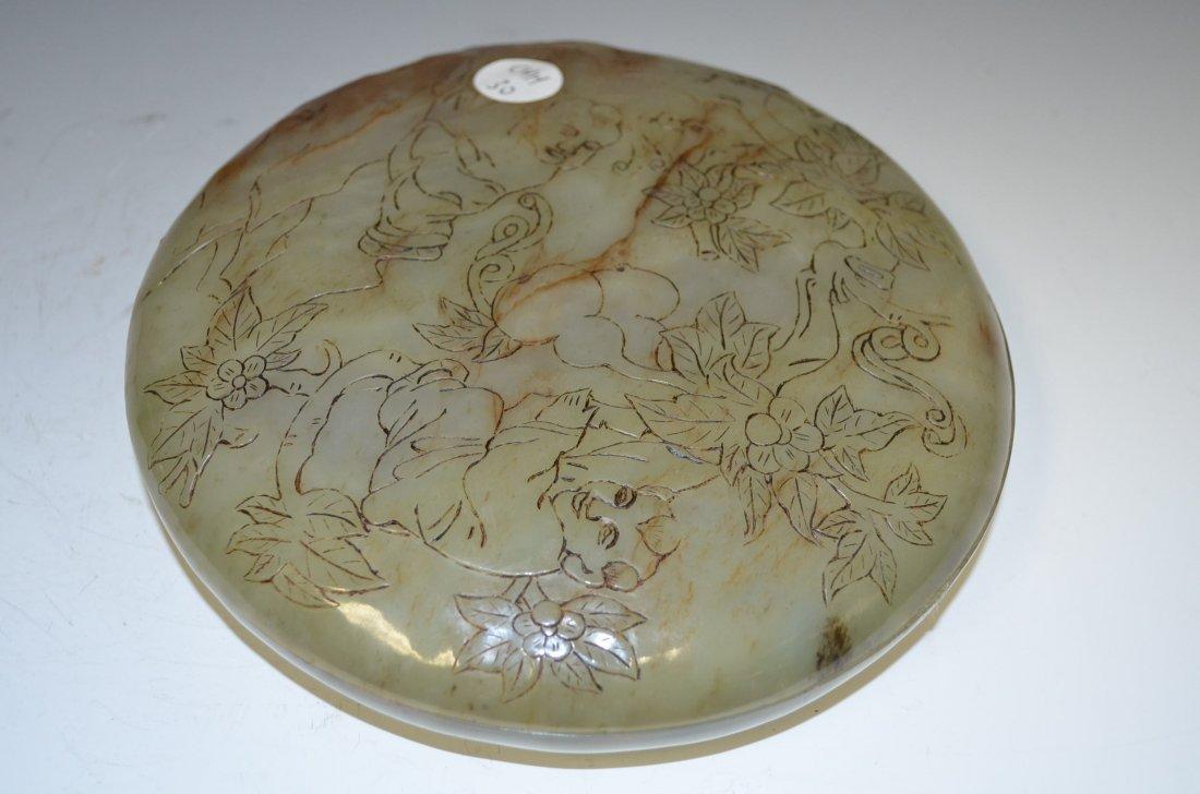 Chinese Celadon Circular Lidded Jar/Box