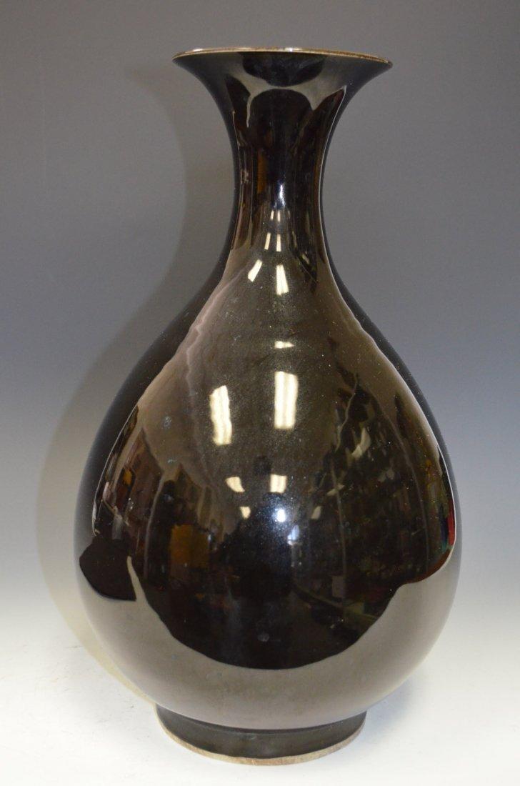 Chinese Black Glazed Porcelain Pear Shaped Bottle Vase