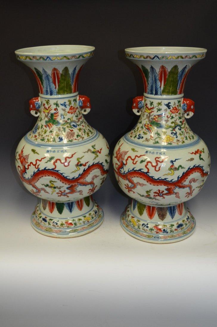 Pair of Wucai Glazed Dragon Temple Vases
