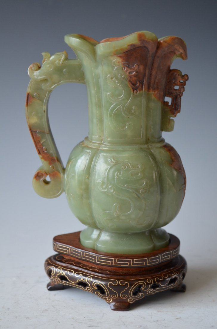 Chinese Carved Yellow Jade Wine Cup
