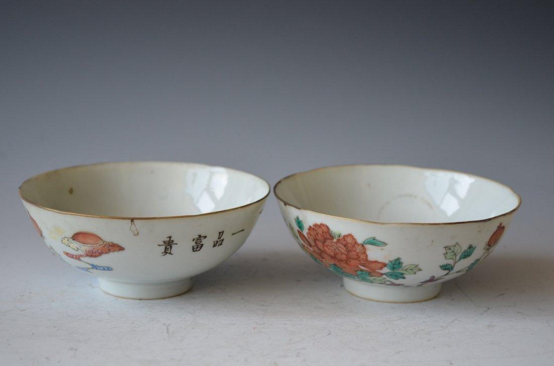 Pair of Chinese Tong Chi Bowls