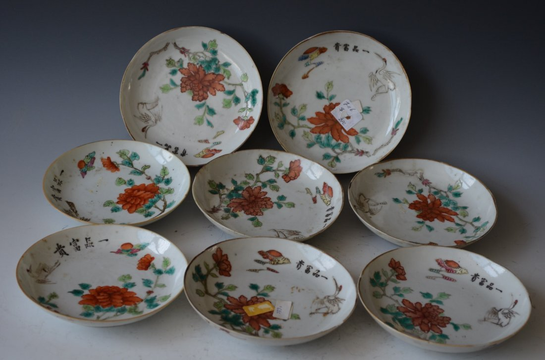 Chinese Tong Chi Plates Eight Pieces