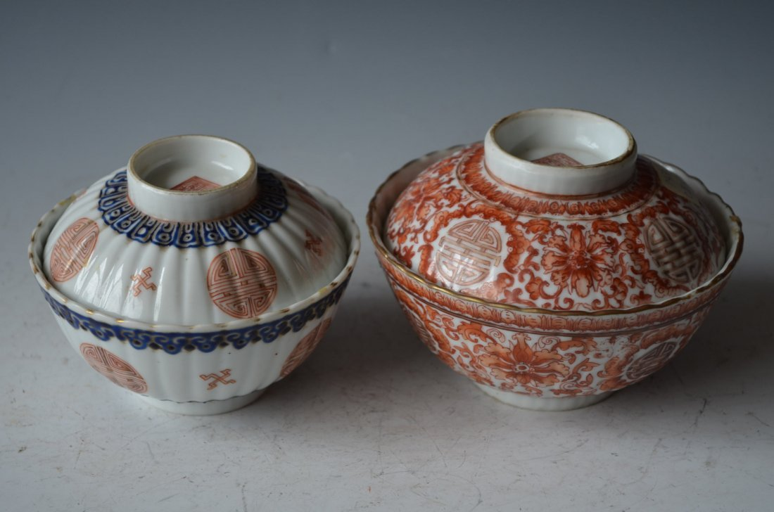 Chinese Porcelain Covered Tea Cups Two Pieces