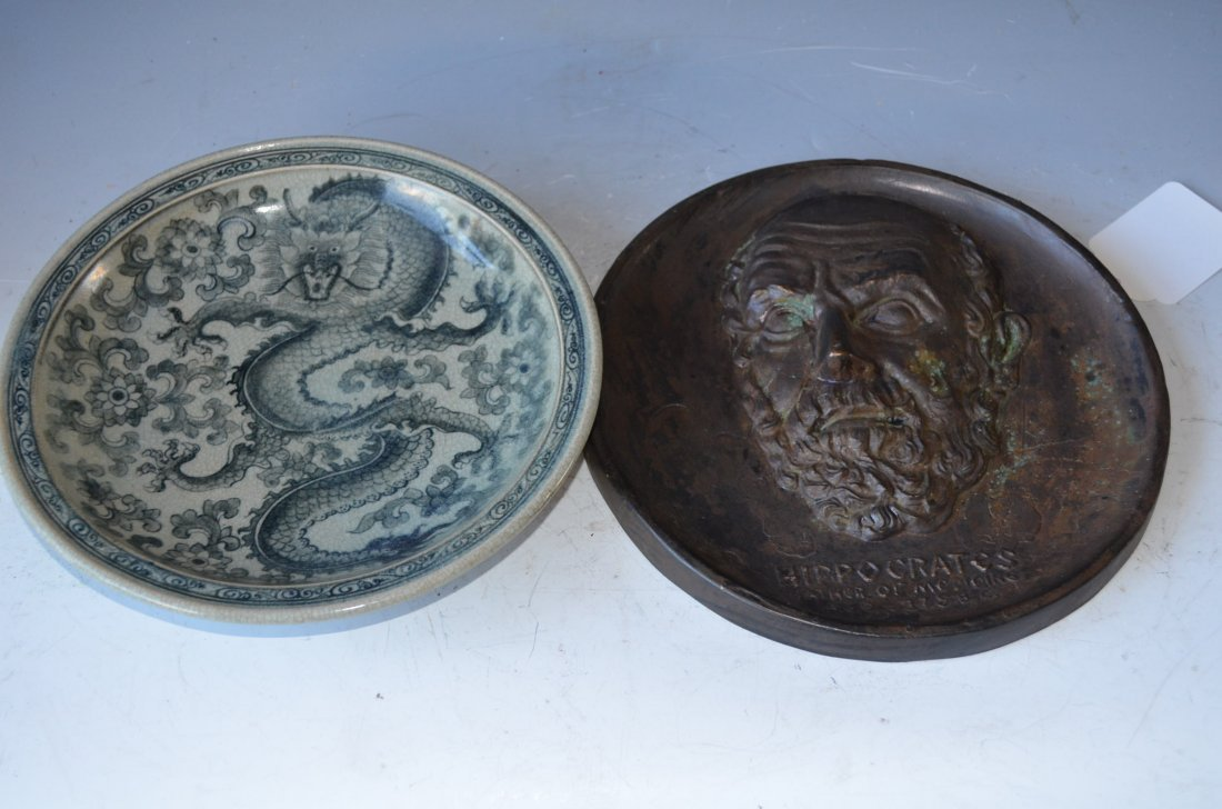 Two Various Chinese Items