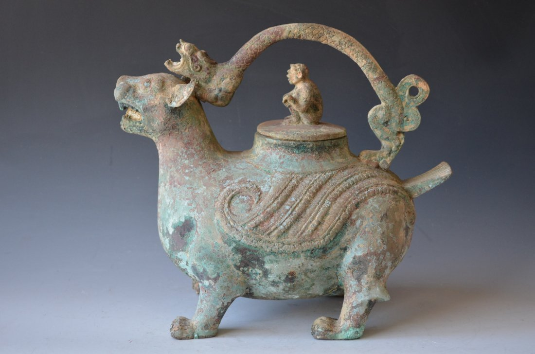 Chinese Archaic Bronze Vessel