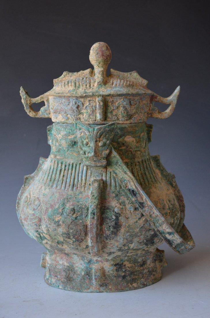 Chinese Archaic Bronze Lidded Wine Vessel