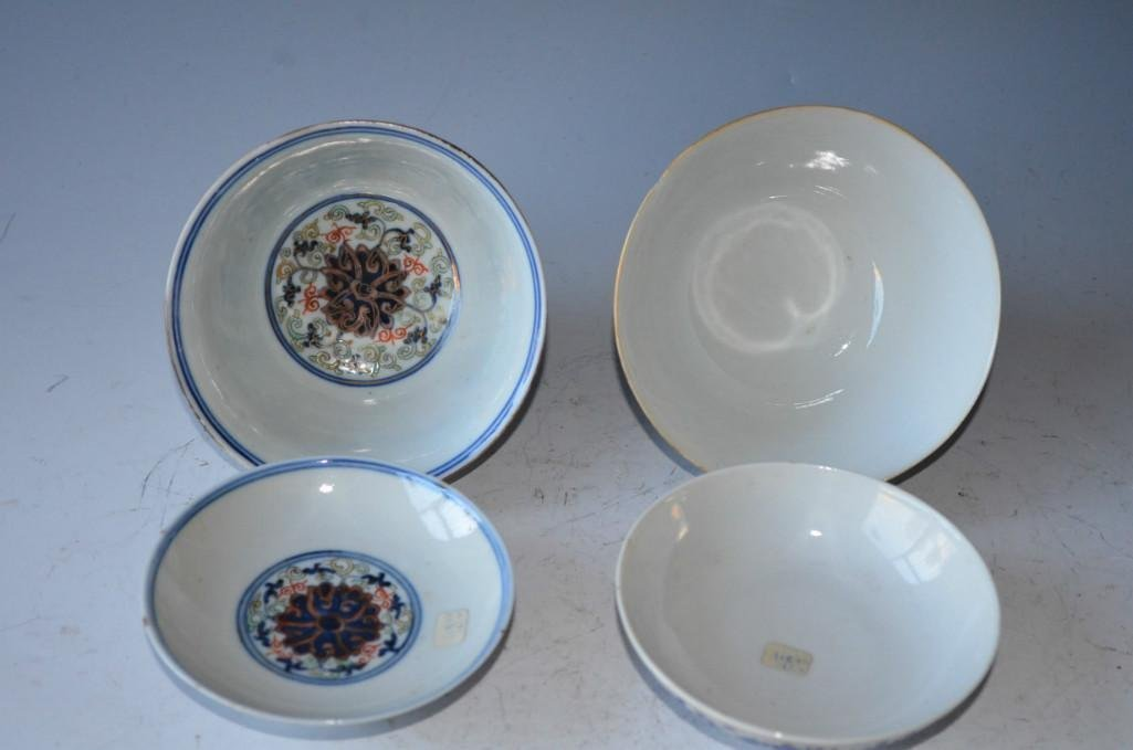 Pair Of Lidded Porcelain Dishes