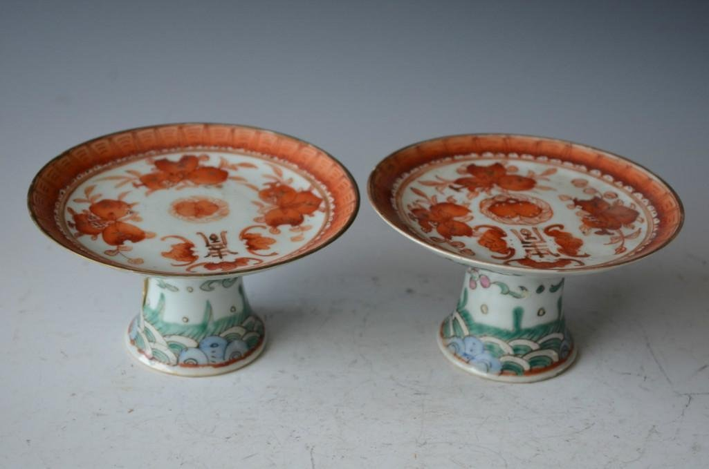 Pair of Chinese Footed Dishes