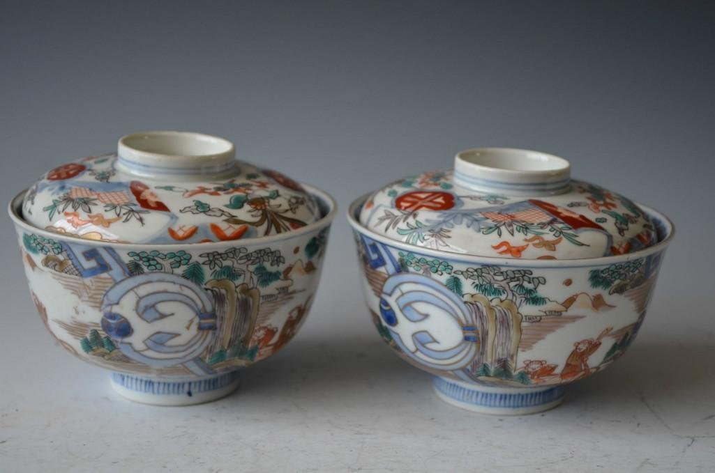 Pair of Famille Rose Porcelain Lidded Cups