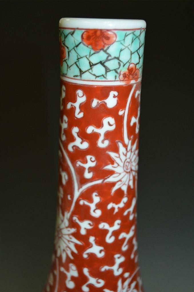 Chinese Famille Rose Porcelain Bottle Vase