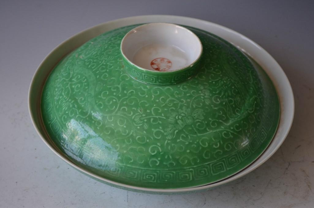 Chinese Green Glaze Porcelain Lidded Dish