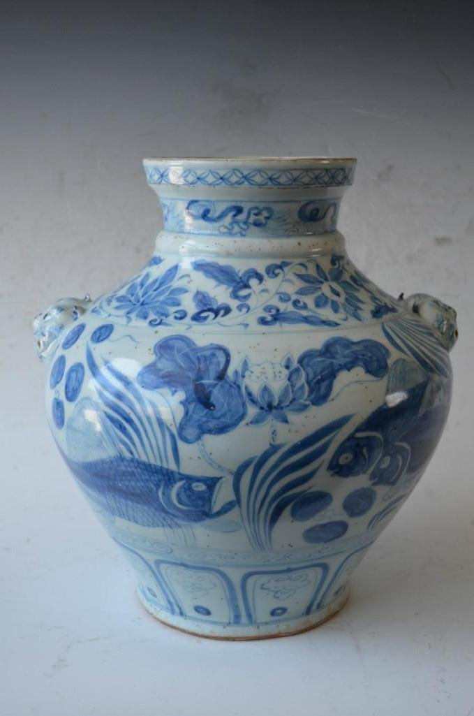 Chinese Blue & White Porcelain Fish Vase