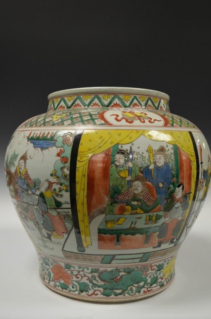 Chinese Woucai Glaze Vase