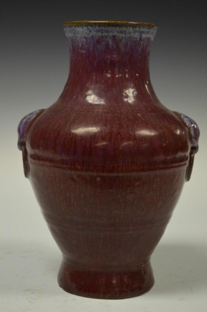 Chinese Ox Blood Vase