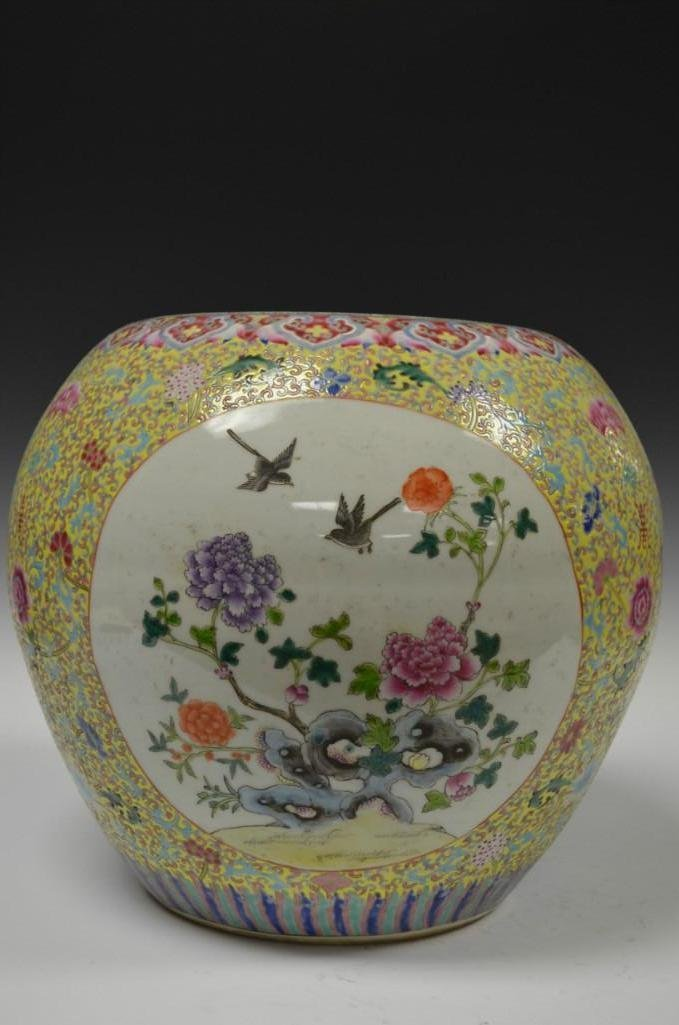 Chinese Yellow Ground Famille Rose Porcelain
