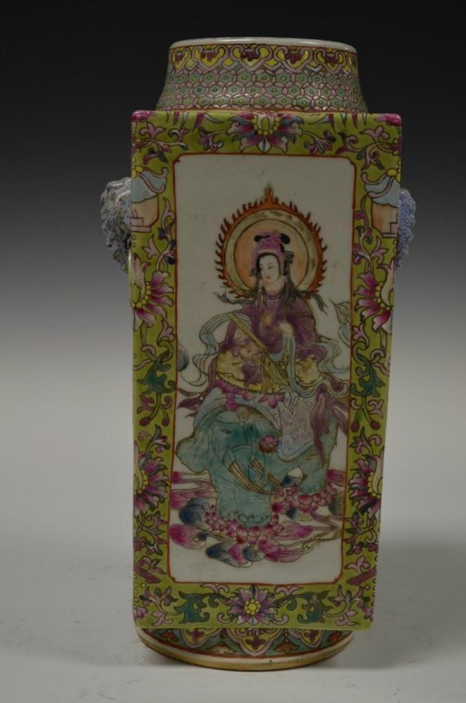 Chinese Yellow Ground Famille Rose Porcelain Vase