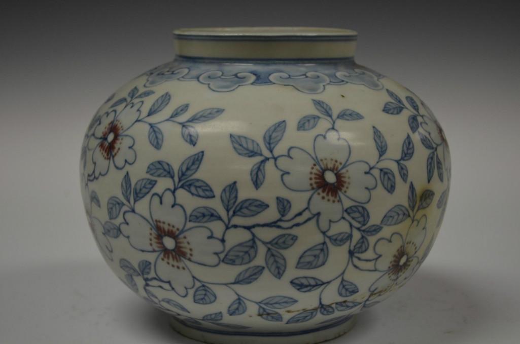 Antique Korean Blue & White & Red Porcelain Vase
