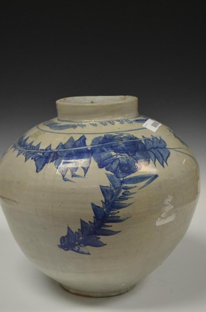 Antique Korean Blue & White Porcelain Vase