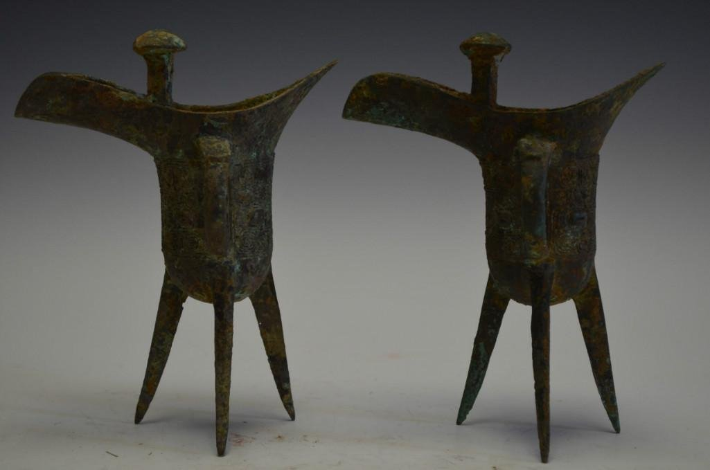 Pair of Archaic Bronze Jue