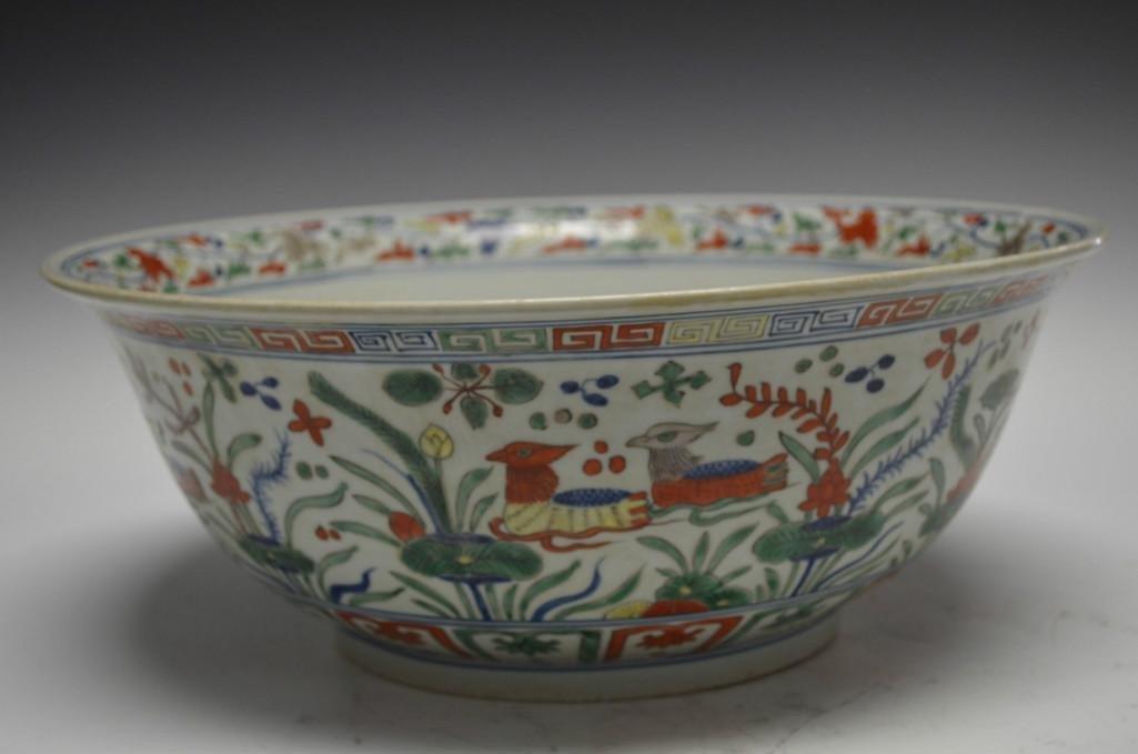 Large Chinese Woucai Glaze Bowl