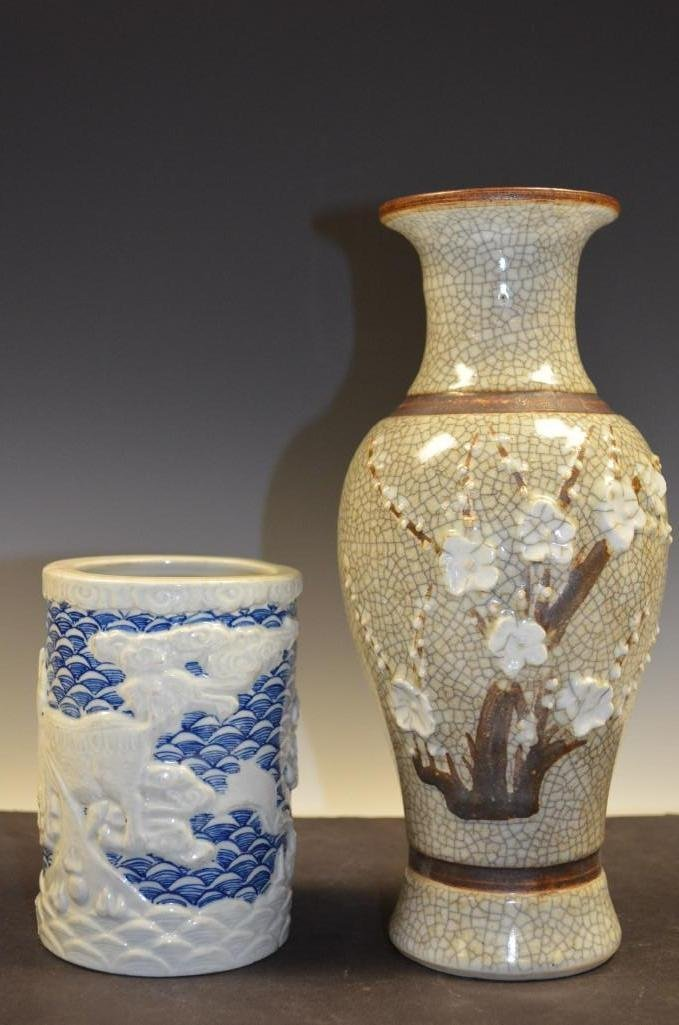Two Various Porcelain Items