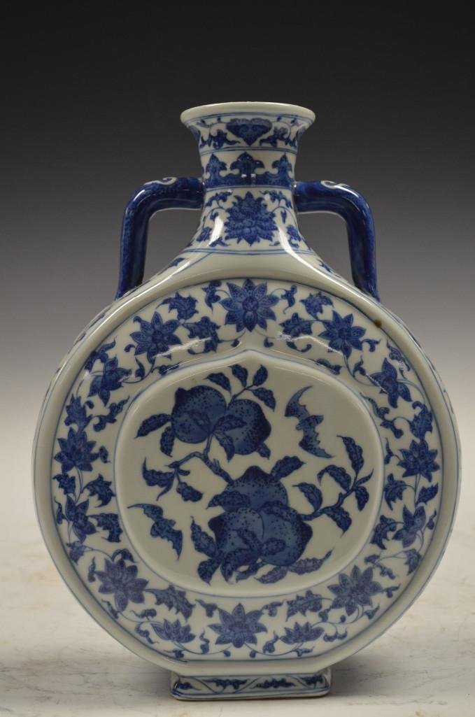 Chinese Blue & White Moon Flask