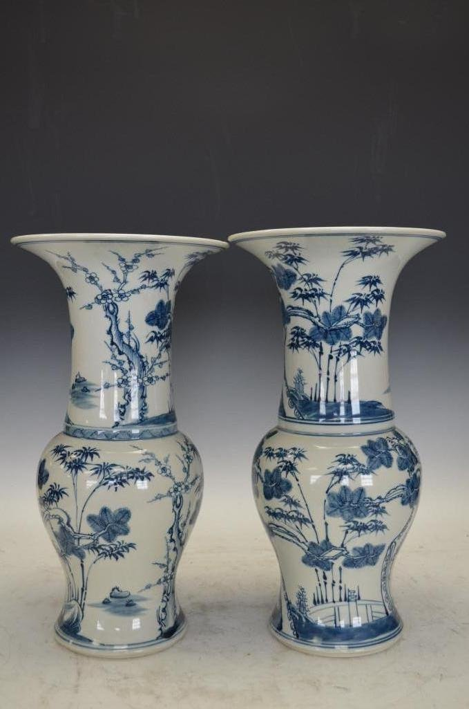 Pair of Chinese Blue & White Porcelain Rolo Vases