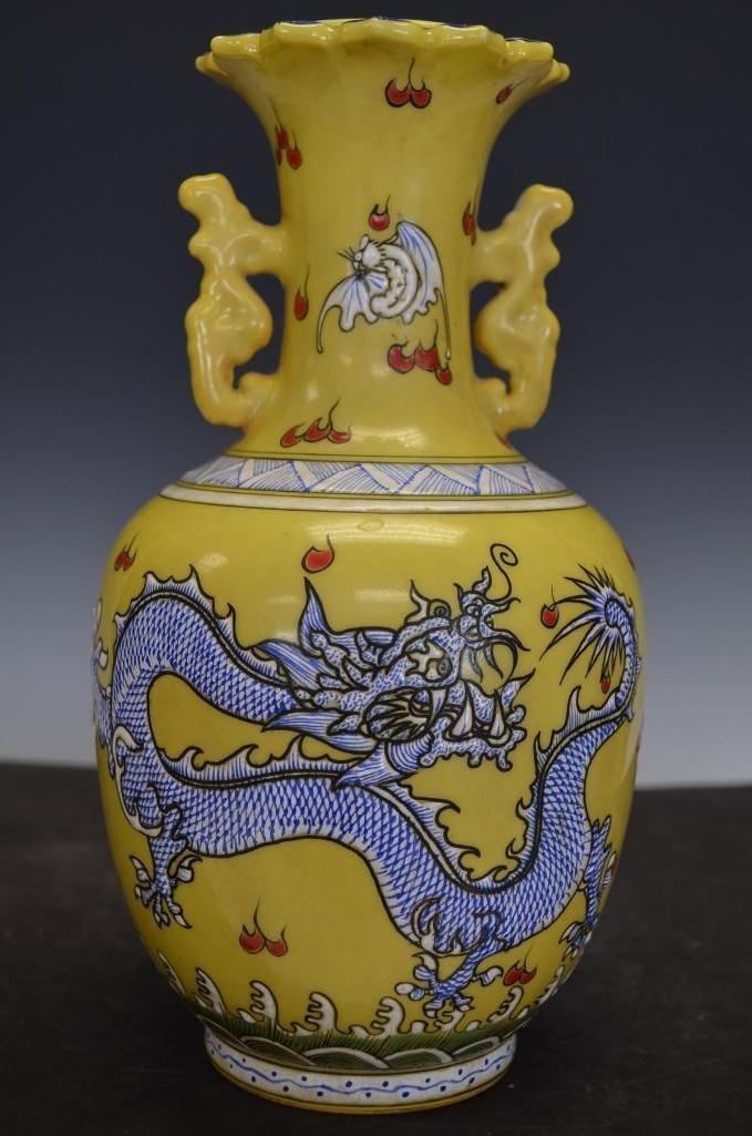 Chinese Yellow Ground Porcelain Dragon Vase