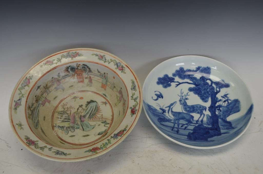Two Various Chinese Porcelain Items