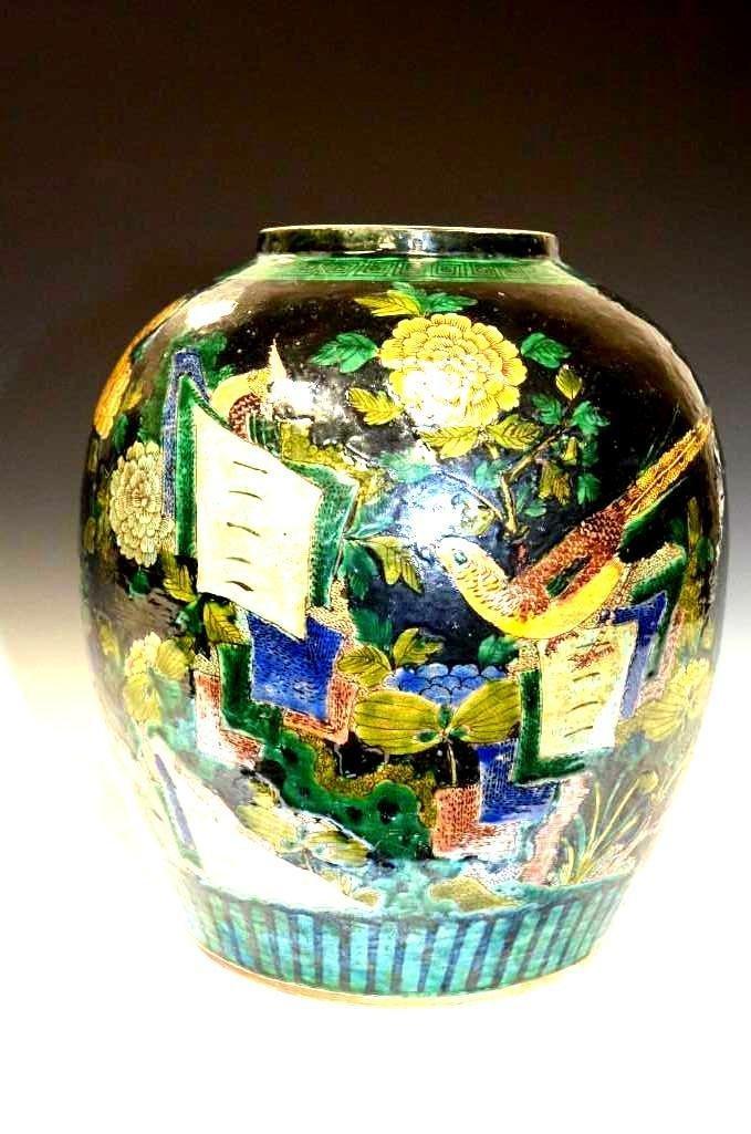 Chinese Black Ground Porcelain Floral Vase