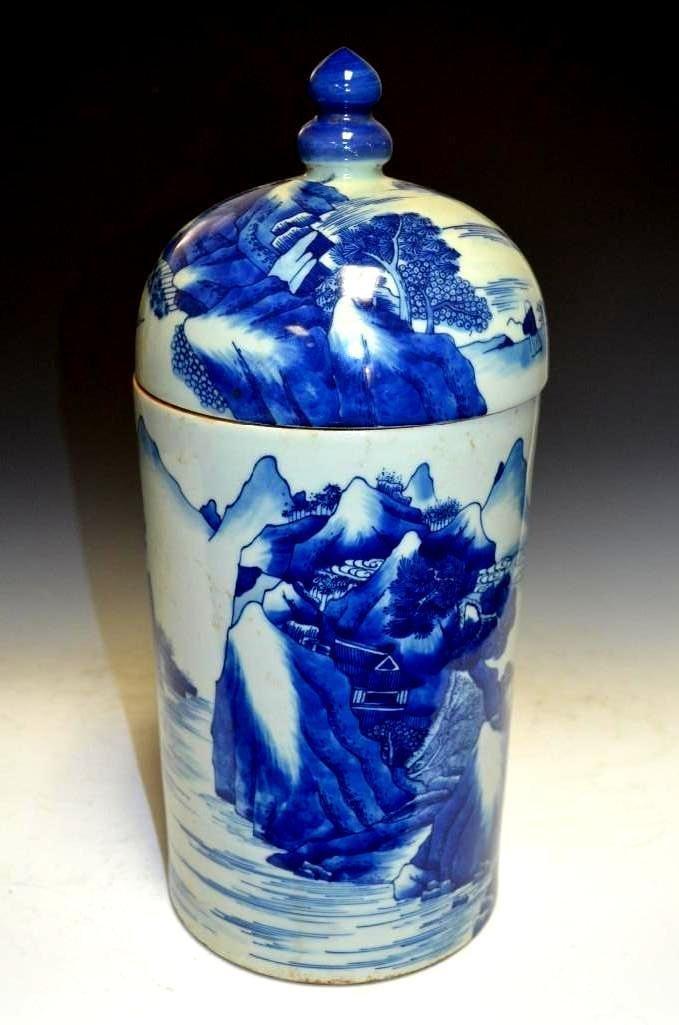 Chinese Blue & White Glazed Porcelain Lidded Vessel