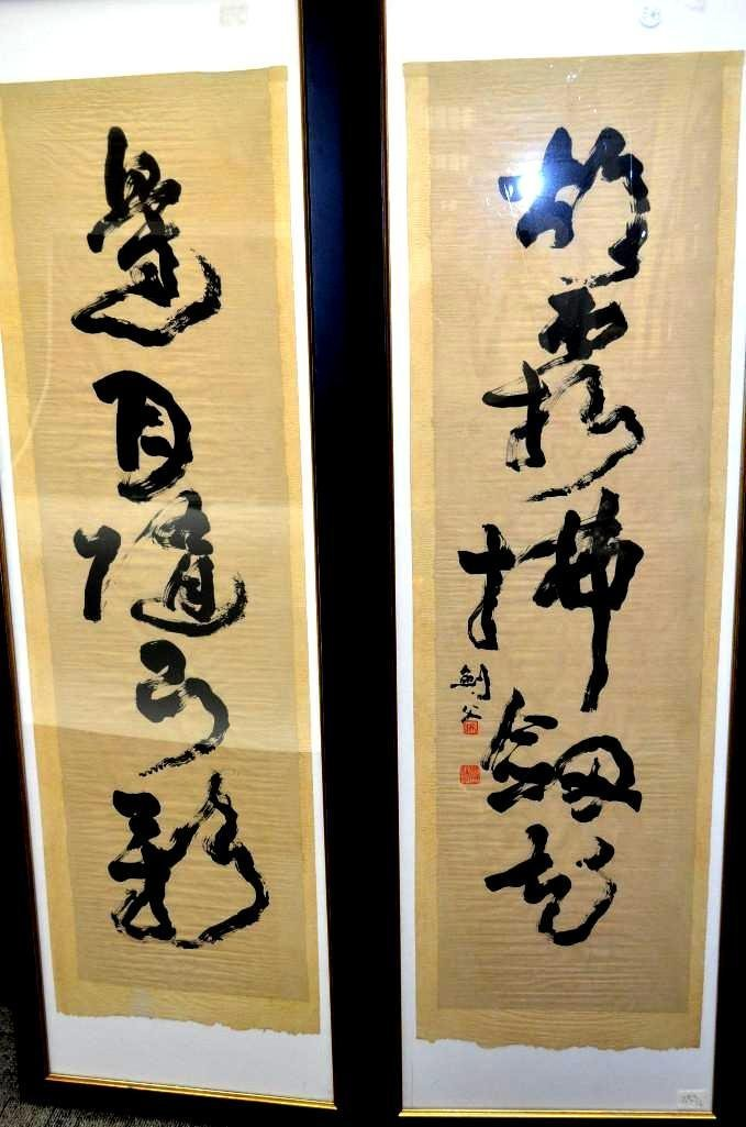 Pair of Framed Chinese Calligraphy Paintings