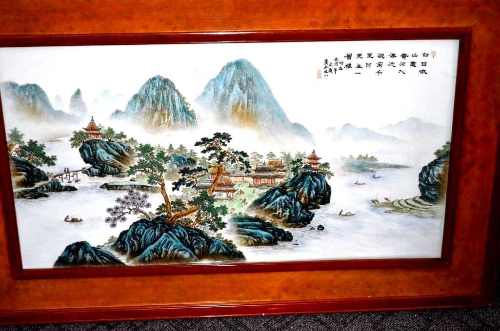 Chinese Framed Painting Of A Mountain Landscape