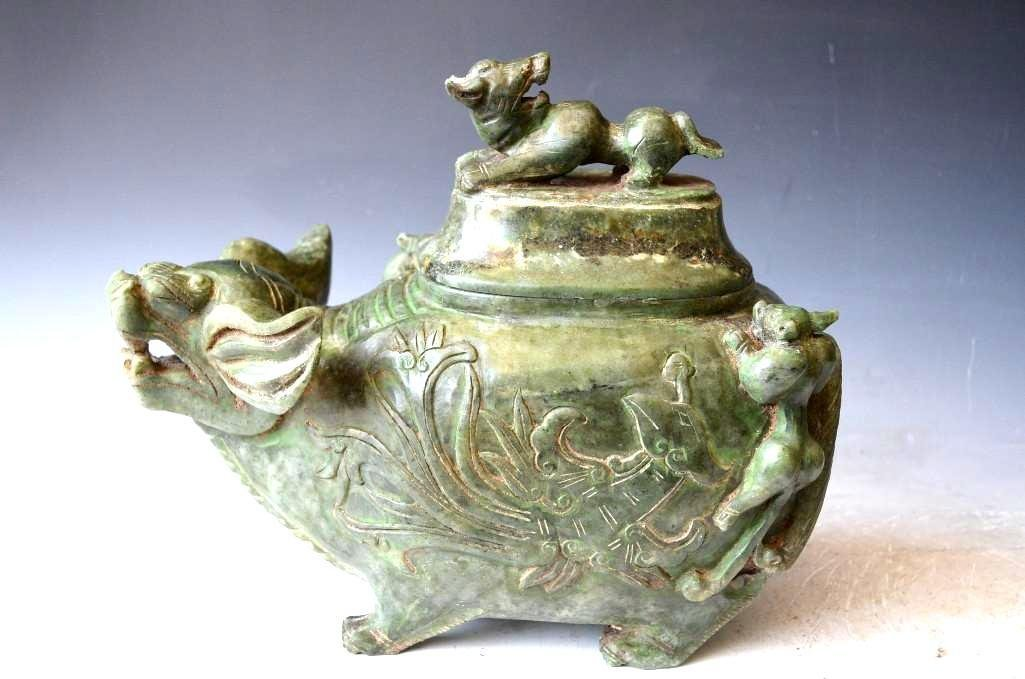 Chinese Jade Mythical Creature Lidded Vessel