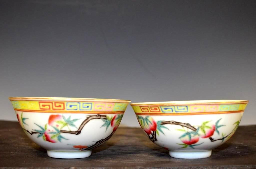 Pair of Chinese Famille Rose Peach Porcelain Bowls