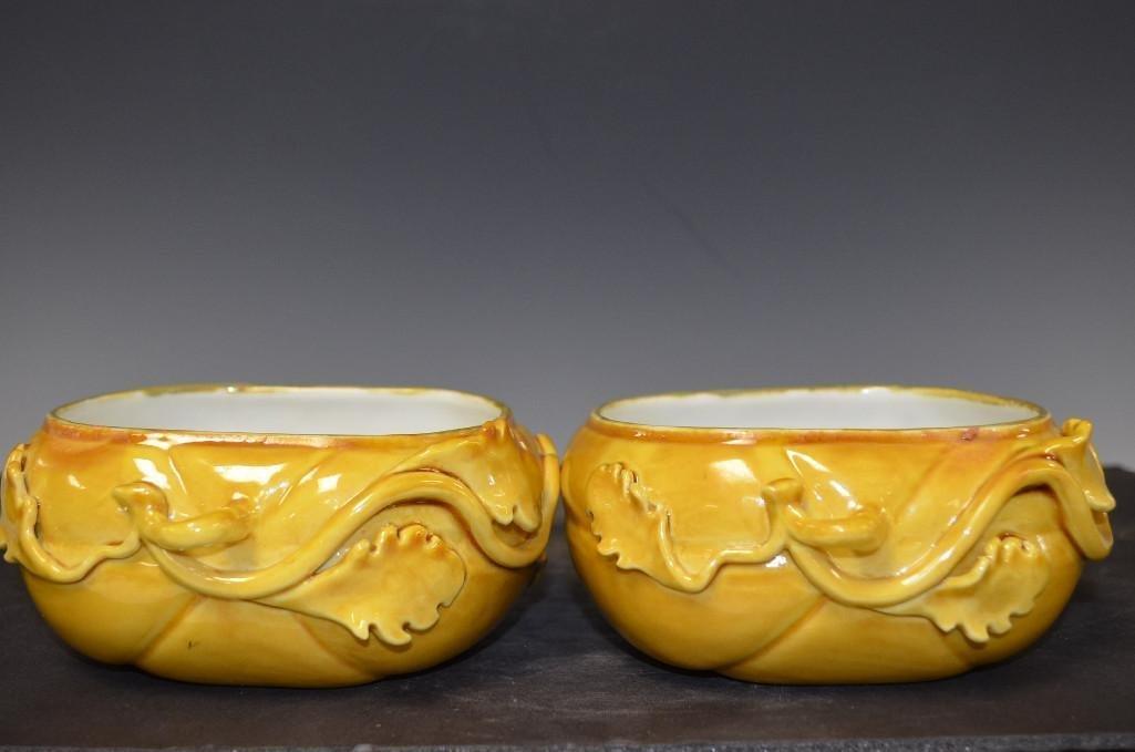 Pair of Yellow Glaze Porcelain Bowls