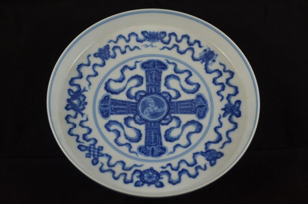 Chinese Porcelain Blue & White Food Dish